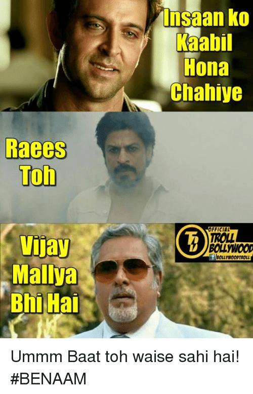 Vijay Mallya Meme 17