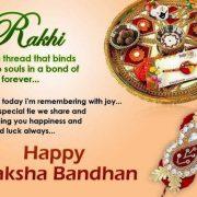Rakhi Quotes in English 13